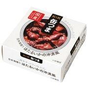 缶つま 日本海獲りほたるいかの沖漬風70g