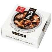 缶つま 北海道産 つぶ貝燻製油漬け35g