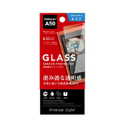 PG-WMA50GL01 [WALKMANR A50用 液晶保護ガラス スーパークリア]