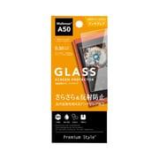 PG-WMA50GL02 [WALKMANR A50用 液晶保護ガラス アンチグレア]