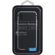 SB-IA21-BPMB [iPhone XS/ iPhone X対応 ステンレスバンパー]