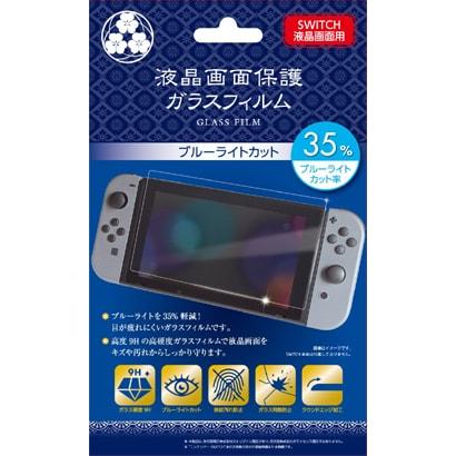 YSBR-SW887 [Switch用 ガラスフィルム ブルーライトカット]