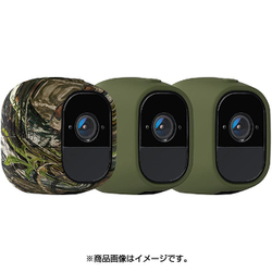 VMA4200-10000S [Arlo Pro2用 専用スキン 3個セット]