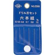 L-8 ドリル刃セット 6本組 [プラモデル用品]