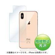 PDA-FIP78FP [Apple iPhone XS用 背面保護指紋防止光沢フィルム]