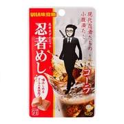 限定 忍者めし コーラ 20g