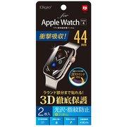 SMW-AW441TFLS [Apple Watch 44mm用 TPU衝撃吸収 ラウンドカバーフィルム 光沢指紋防止]