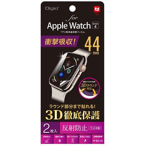 SMW-AW441TFLG [Apple Watch 44mm用 TPU衝撃吸収 ラウンドカバーフィルム 反射防止]