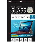 TBF-SFG18GFLS [Surface Go用 液晶保護ガラス 光沢指紋防止 0.3mm]