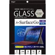 TBF-SFG18GFLKBC [Surface Go用 液晶保護ガラス 光沢ブルーライトカット 0.3mm]