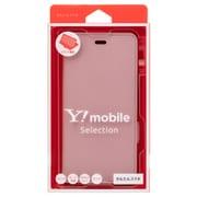 Y!mobile selection スタンドフリップケース for かんたんスマホ/ピンク [かんたんスマホ用 スタンドフリップケース]
