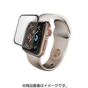 AW-44FLGGRBK [Apple Watch 44mm フルカバーガラスフィルム 0.33mm ブラック]