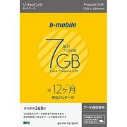 BS-IPP-7G12M-P [b-mobile 7GB×12ヶ月SIM (ソフトバンク) 申込パッケージ]