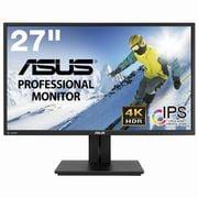 PB27UQ [27型ワイド/4K/3840x2160/IPS/スピーカー内蔵/HDMI2.0/DisplayPort/HDMI1.4/ブラック]