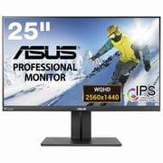 PB258Q [25型ワイド/2560x1440/IPS/2スピーカー内蔵/HDMI/MHL/DisplayPort1.2/DVI-D/D-sub/ブラック]