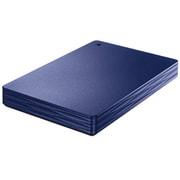HDPH-UT1NVR [USB 3.1 Gen 1/2.0対応ポータブルハードディスク カクうす Lite 1TB ミレニアム群青]