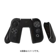 PGCS-SB [Nintendo Switch用 グリップケースセット]