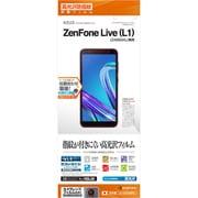 G1583550KL [ZenFone Live L1 ZA550KL用 光沢防指紋フィルム]