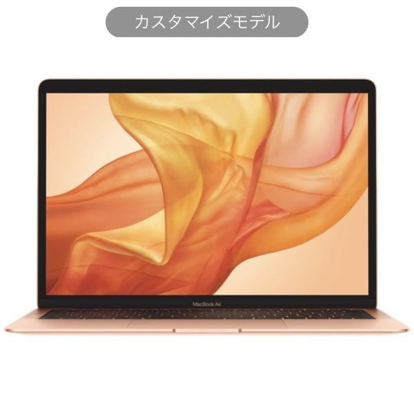 MacBook Air 13インチ 1.6GHzデュアルコア Intel Core i5プロセッサ 256GB メモリ16GB カスタマイズモデル ゴールド [MREE2J/A CTO]