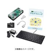 UD-RPZPKI [Raspberry Pi Zero IchigoJam BASICプログラミングキット]