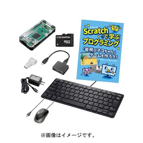 UD-RPZPKR [Raspberry Pi Zero Scratch プログラミングキット]