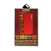 CTC12000Y-RD [モバイルバッテリー Stick C 12000 Type-C対応 3.0A 大容量 12000mAh PSE適合 RED]