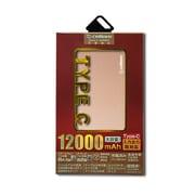 CTC12000Y-RG [モバイルバッテリー Stick C 12000 Type-C対応 3.0A 大容量 12000mAh PSE適合 ROSEGOLD]