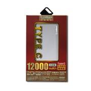 CTC12000Y-SL [モバイルバッテリー Stick C 12000 Type-C対応 3.0A 大容量 12000mAh PSE適合 SILVER]