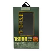 CTC16000Y-BK [モバイルバッテリー Stick C 16000 Type-C対応 3.0A 大容量 16000mAh PSE適合 BLACK]