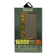 CTC16000Y-CF [モバイルバッテリー Stick C 16000 Type-C対応 3.0A 大容量 16000mAh PSE適合 COFFEE]