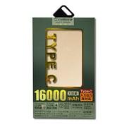 CTC16000Y-GD [モバイルバッテリー Stick C 16000 Type-C対応 3.0A 大容量 16000mAh PSE適合 GOLD]