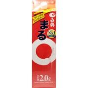 白鶴 まる パック 2000ml [日本酒]