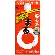 白鶴 まる パック 13度~14度 900ml [日本酒]