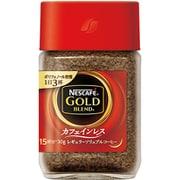 ゴールドブレンド カフェインレス 30g