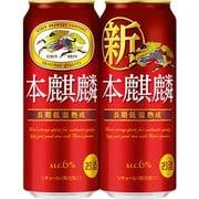 キリン 本麒麟 6度 500ml×24缶(ケース) [新ジャンル・第3のビール]