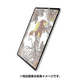 TB-A18LFLAPLL [iPad Pro 12.9インチ 2018年モデル 反射防止 ケント紙タイプ ペーパーライク 液晶保護フィルム]