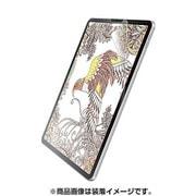 TB-A18MFLAPLL [iPad Pro 11インチ 2018年モデル 反射防止 ケント紙タイプ ペーパーライク 液晶保護フィルム]