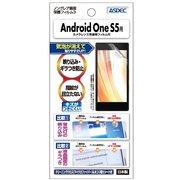 NGB-AOS5 [Android One S5 反射防止 ギラつき防止 指紋防止 ノングレアフィルム3 液晶保護フィルム]
