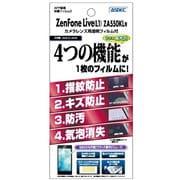 AHG-ZA550KL [ZenFone Live (L1) ZA550KL 高光沢 指紋防止 キズ防止 防汚 AFPフィルム2 液晶保護フィルム]