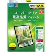 TR-IPD18L-PF-CC [iPad Pro 12.9インチ 第3世代 液晶保護フィルム]