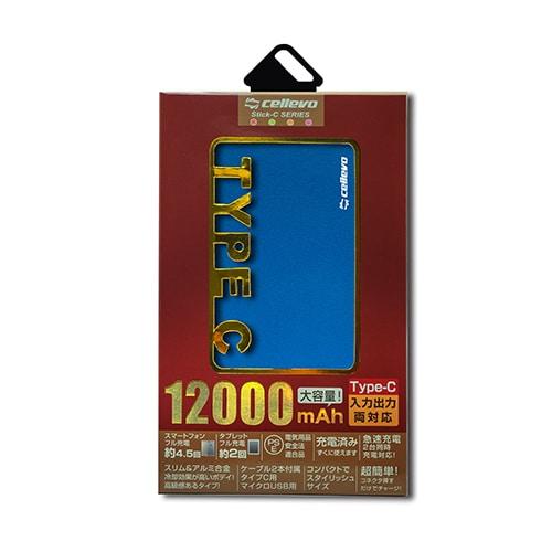 CTC12000Y-BL [リチウム充電器]