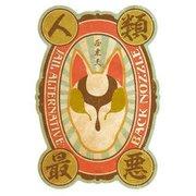 トラベルステッカー 西尾維新大辞展(戯言シリーズ) (18)西東天 [キャラクターグッズ]