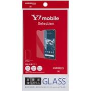 Android One X5用 極薄保護ガラス クリア [スマートフォン用ガラスフィルム]