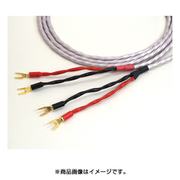 LUS8/m [スピーカーケーブル 巻きケーブル 切り売り 1m単位]