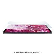 PRC-02 [アンチグレア 保護フィルム iPad Pro 11インチ 2018年モデル]