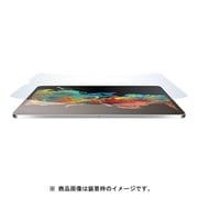 PRK-01 [AFPクリスタルフィルム iPad Pro 12.9インチ 2018年モデル]