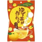 ゆず茶が作れるのど飴 100g [のど飴]