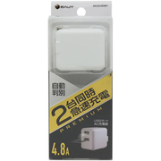 BAC2U48WH PREMIUM AC Charger 4.8A WH [AC充電器 4.8Aの急速充電・高出力USB2ポート 自動判別機能付き ホワイト]