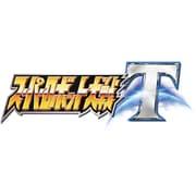 スーパーロボット大戦 T プレミアムアニメソング&サウンドエディション [PS4ソフト]