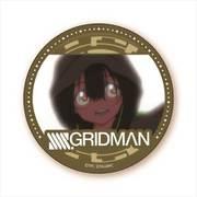 SSSS.GRIDMAN BIG缶バッジ 怪獣少女アノシラス 2代目 [キャラクターグッズ]
